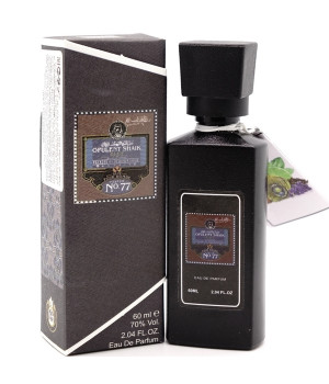 SHAIK OPULENT SHAIK BLUE №77 FOR MEN EDP 60ml