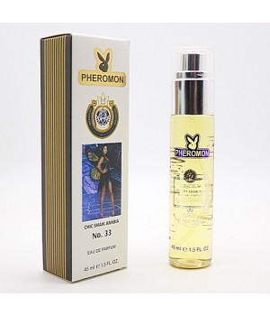 SHAIK SHAIK №33 FOR WOMEN EDP 45ml PHEROMON
